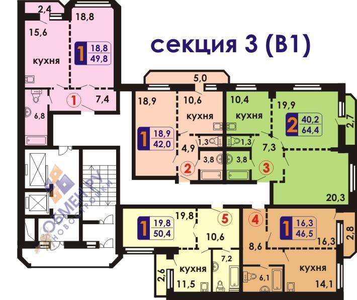 Сбербанк саратов официальный сайт кредиты - Отп банк проверить остаток по кредиту по номеру договора.